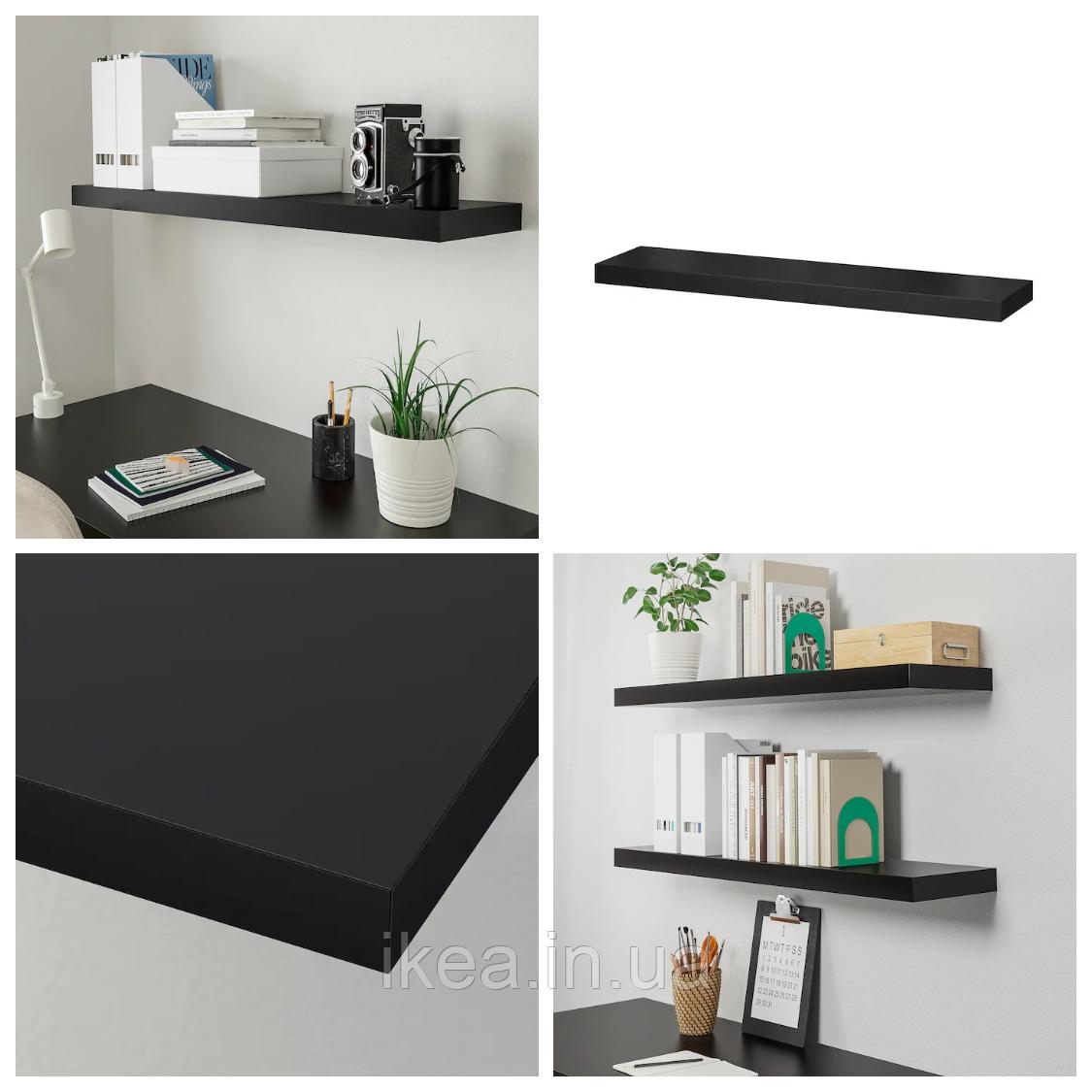 Полка навесная чёрная IKEA LACK 110x26 см полочка комнатная ИКЕА ЛАКК