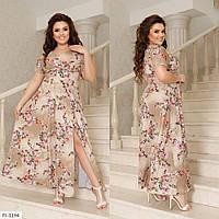 Платье женское красивое длинное макси с разрезом на ноге большие размеры батал 48-58 арт. 310
