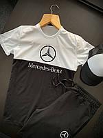 Комплект мужской Футболка Шорты Mercedes-Benz летний черно-белый | Спортивный костюм мужской на лето Мерседес