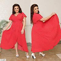 Платье женское длинное летнее на запах со шлейфом большие размеры батал 48-58 арт. 315