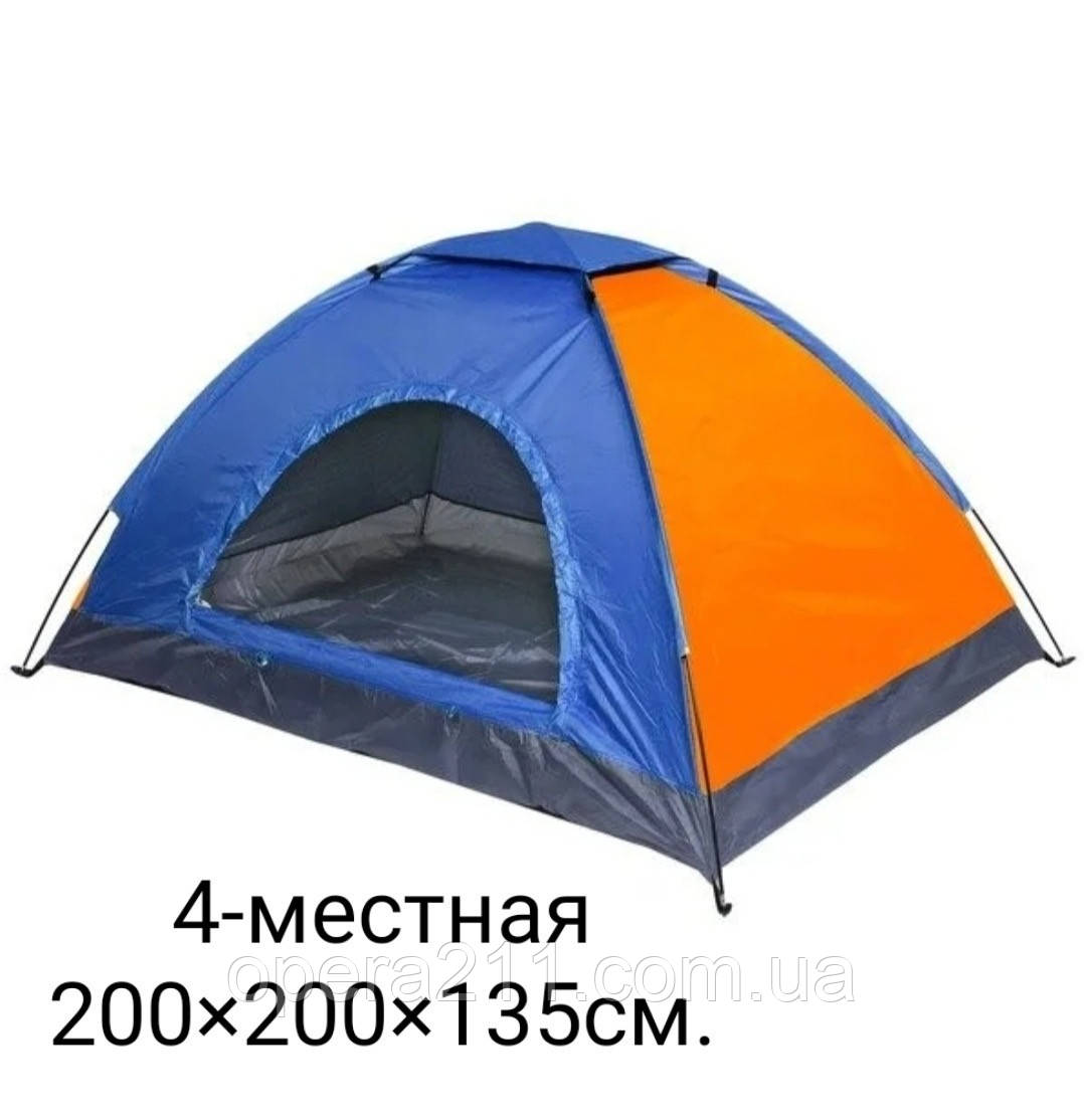 Палатка / Camping Tent 2*2м (для 4 человек / Смешайте цвета) / YB-3024-C (20шт)