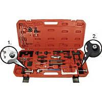 Набір для ремонту двигунів VW AUDI LICOTA (ATA-0444B)