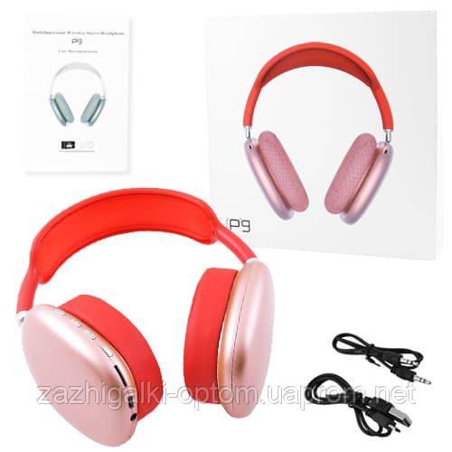 Бездротові bluetooth-навушники Apl AirPods Max P9, 100% копія, color