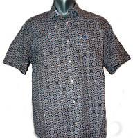 Стильная молодежная рубашка