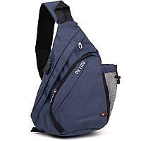 Сумка унісекс через плече смарт текстильна Vintage 20551 Синя