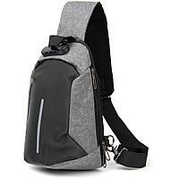 Ергономічний рюкзак через плече з кодовим замком текстильний Vintage 20554 Сірий