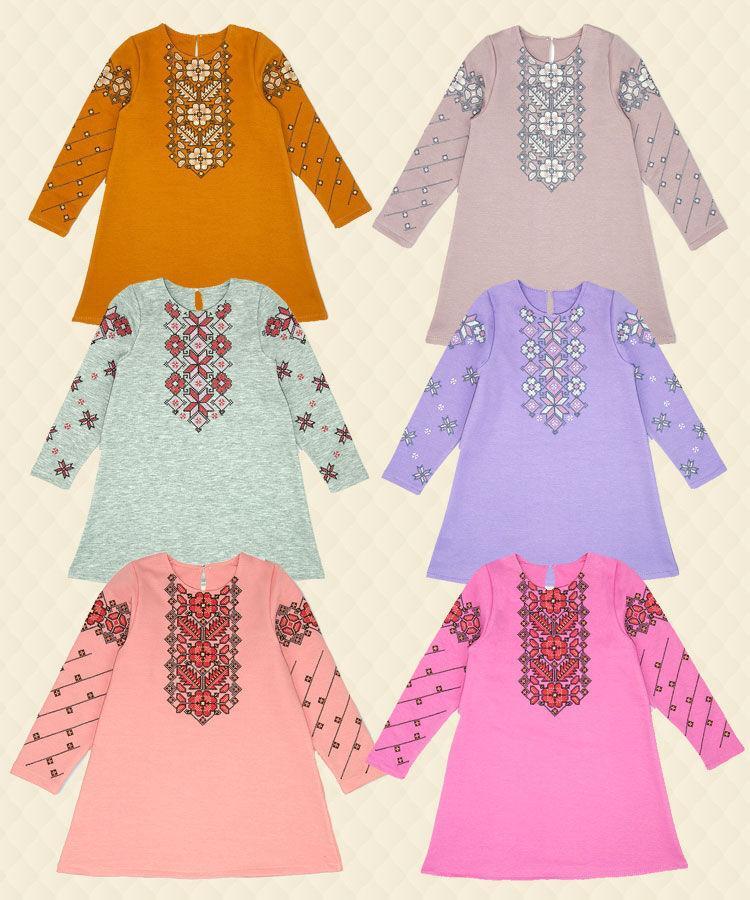 Платье для девочки Вышиванка двухнитка