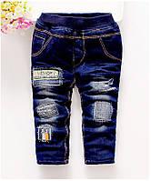 Детские утепленные модные джинсы Memory