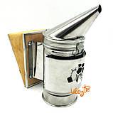 Дымарь пасечный нержавеющий, с ограждением из листового металла. Мех съемный кожаный, фото 5