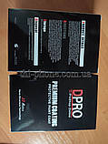 DPRO + фибра 30*30 + глина 3м Nano Тип Т Type T 9H Ceramic Детейлинг жидкое стекло , нано-керамика, гидрофоб, фото 5