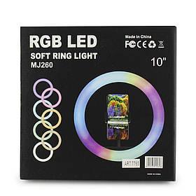 Кільцева LED RGB MJ 26 лампа USB 26cm