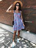 Літнє плаття сорочка з розкльошеною спідницею без рукавів в квітковий принт з бавовни (р. 42, 44) 9032696, фото 2