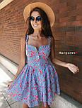 Літнє плаття сорочка з розкльошеною спідницею без рукавів в квітковий принт з бавовни (р. 42, 44) 9032696, фото 5