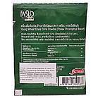 Чистий розчинний хлорофіл в порошку Preaw, 5 грам, фото 2