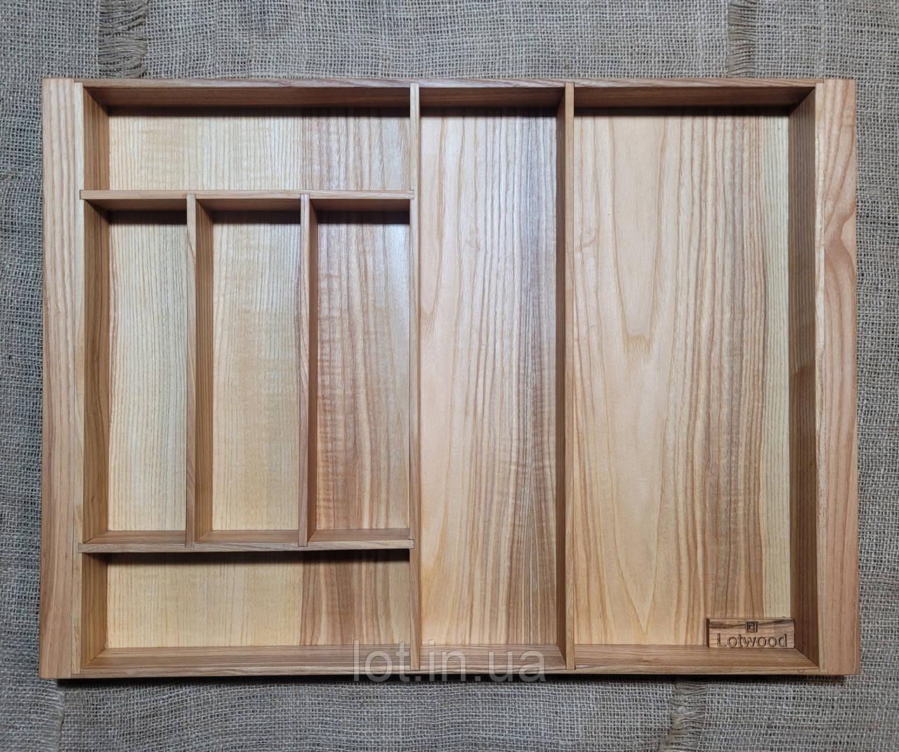 Лоток для столовых приборов 560-650.450 ясень