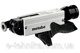 Магазин для шуруповерта Metabo SM 5-55