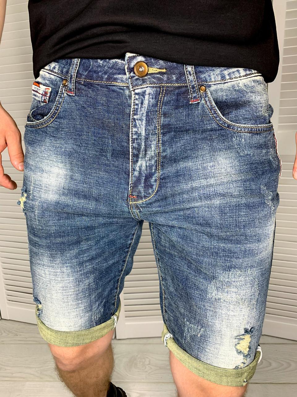 Шорты джинсовые мужские Today светло-синие, Мужские стильные джинсовые шорты на подкатах