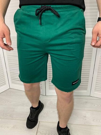 Шорти чоловічі Madmext Зелені Трикотажні Спортивний одяг Шорти та бриджі для чоловіків Стильні Для чоловіків