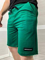 Шорти чоловічі Madmext Зелені Трикотажні Спортивний одяг Шорти та бриджі для чоловіків Стильні Для чоловіків, фото 3