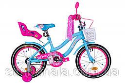 """Велосипед дитячий 16"""" Formula FLOWER PREMIUM 2021 (блакитний)"""