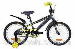 """Дитячий велосипед 18"""" Formula WILD 2021 (сіро-жовтий з чорним (м))"""