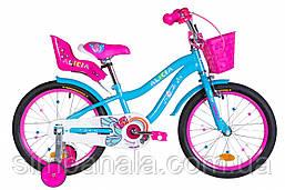 "Дитячий велосипед 18"" Formula ALICIA 2020(блакитний з рожевим)"