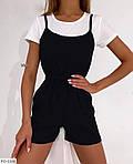 Жіночий комбінезон з шортами софт, фото 8