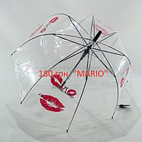 Зонт женский силиконовый прозрачный, фото 1