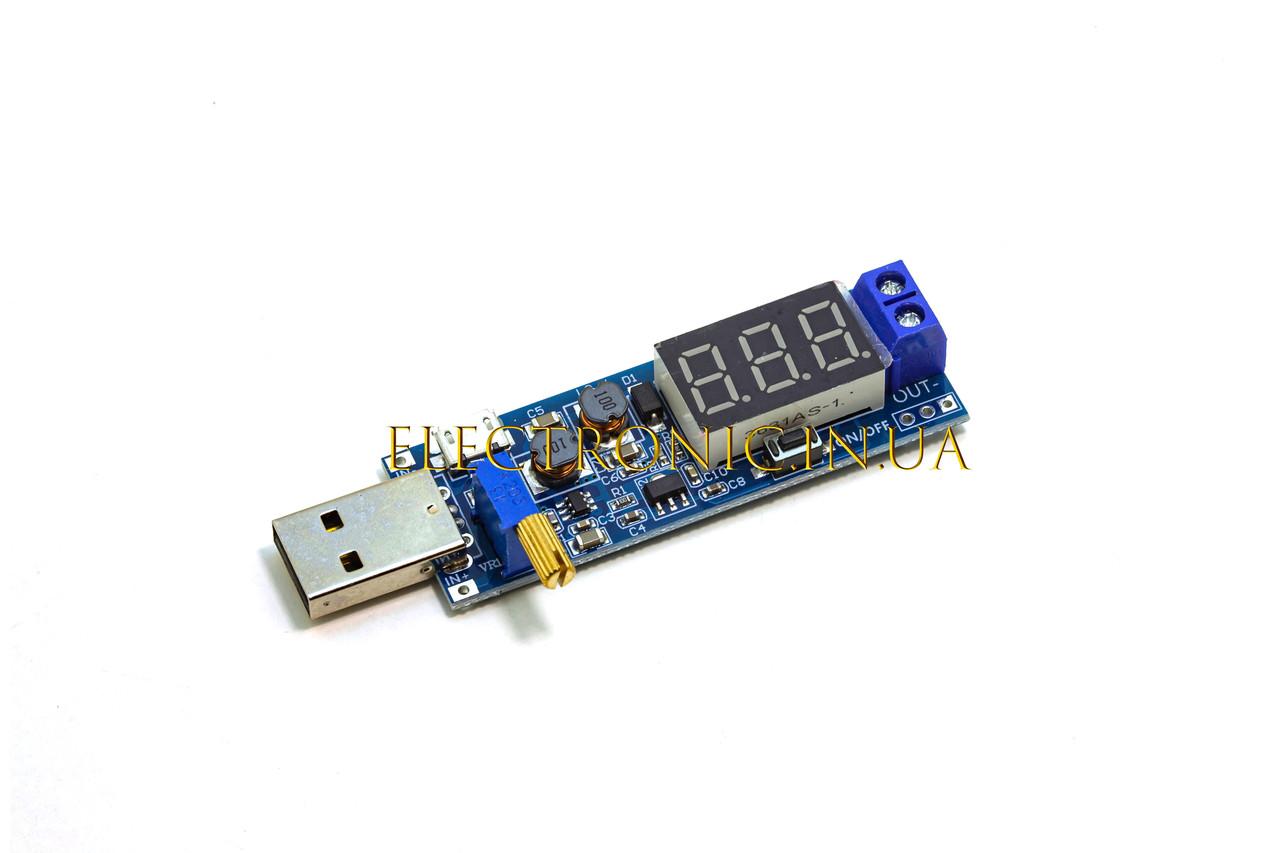 Блок живлення універсальний з USB входом.