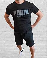 Мужской спортивный костюм (футболка и шорты) Puma Talkative, фото 1