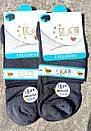 Мужские носки средней высоты Z&N модал 42-45 Exclusive, фото 4