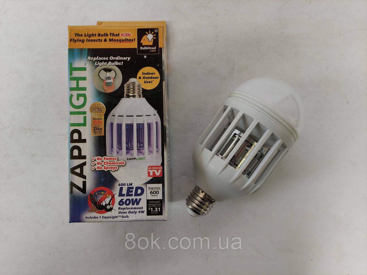 Светодиодная противомоскитная лампа убийца насекомых Zapp Light