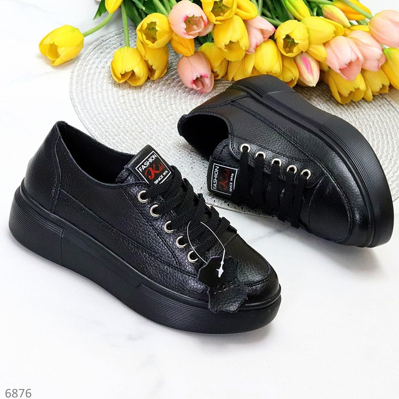 Кросівки / кеди жіночі чорні натуральна шкіра