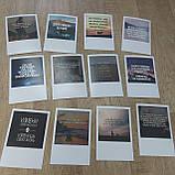 Большой набор открыток 60шт  Лучшие мотивационные открытки, фото 5