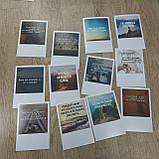 Большой набор открыток 60шт  Лучшие мотивационные открытки, фото 6