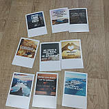 Большой набор открыток 60шт  Лучшие мотивационные открытки, фото 8