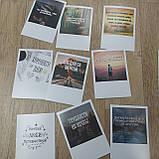 Большой набор открыток 60шт  Лучшие мотивационные открытки, фото 9