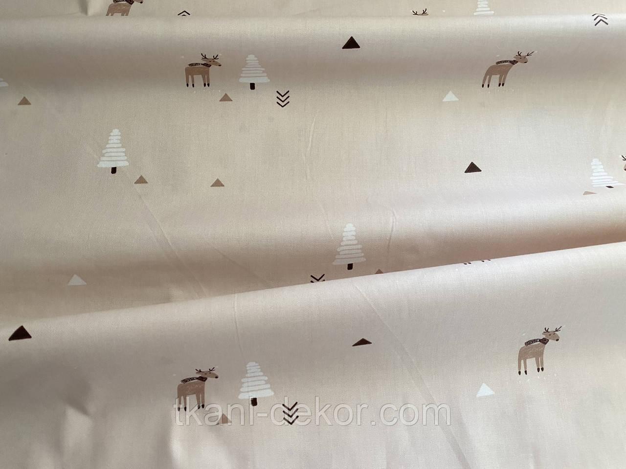 Сатин (бавовняна тканина) на беже лосі, стрілочки, ялинки