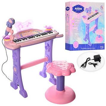 Дитяче піаніно-синтезатор на ніжках зі стільчиком і мікрофоном Піаніно дитині працює від USB або батарейок