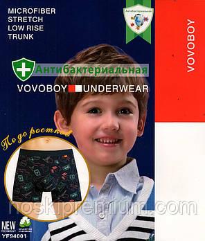 Детские подросток боксёры хлопок Vovoboy, размеры 7-15 лет, 94001