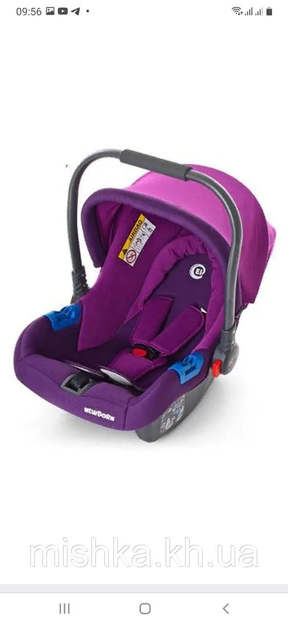 Автокресло детское 0+ El Camino фиолетовое