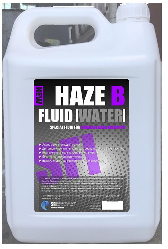"""Жидкость для генераторов тумана Haze """"B"""" Fluid Water 5л"""