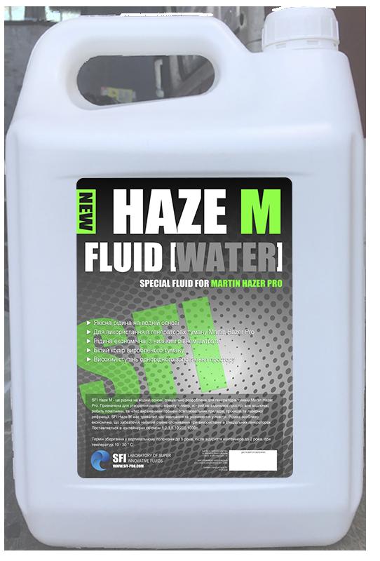 """Рідина для генератора диму MARTIN JEM. SFI Haze """"M"""" Fluid Water 5л. Рідина для дим машини"""