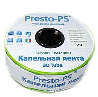 Капельная лента Presto-Ps 3D 7 mil 20 см 2,7 л/ч  2000 м