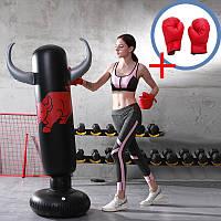 Комплект груша надувная боксерская + перчатки (ГБ-102-1+ПБ-1)