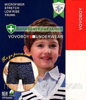 Детские подросток боксёры хлопок Vovoboy, размеры 7-15 лет, 94003