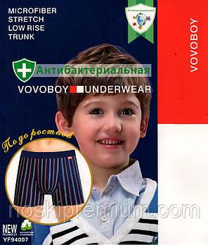 Детские подросток боксёры хлопок Vovoboy, размеры 7-15 лет, 94007