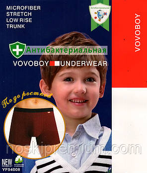Дитячі підліток боксери бавовна Vovoboy, розміри 7-15 років, 94008