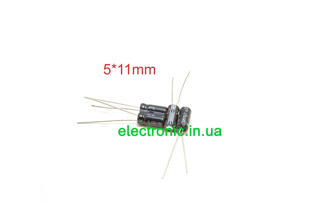 Chang series 1 мкФ 63 105 З 5*11 мм