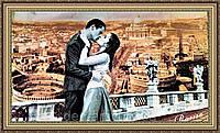 Гобеленова Картина Італійський поцілунок 100х69см в багетній рамі G320